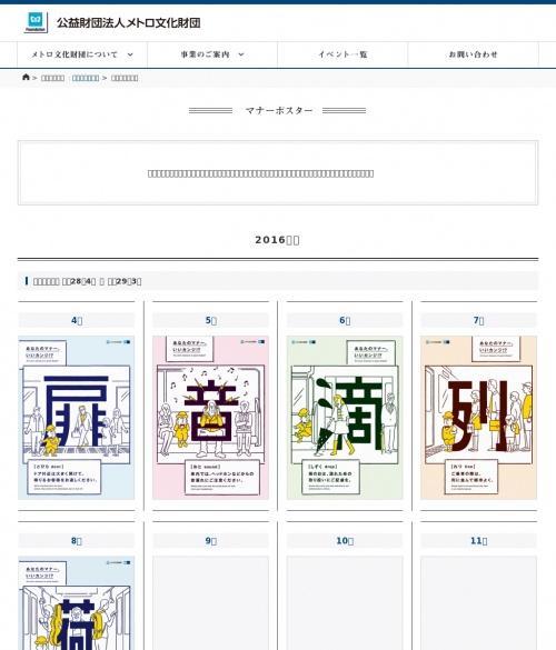 nihongo sou matome n2 kanji pdf free